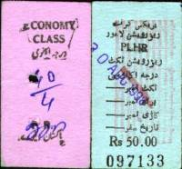 Bilet na poci?g z Lahore do Quetty Economical class + rezerwacja